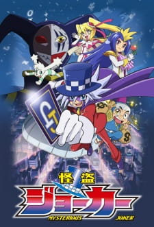 Kaitou Joker Season 1 Batch Sub Indo
