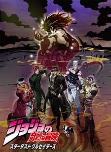 JoJo Bizarre Adventure Stardust Crusaders Season 2 Batch Sub Indo