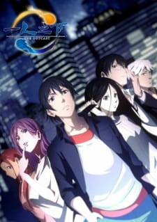 Hitori no Shita The Outcast Season 1 Batch Sub Indo