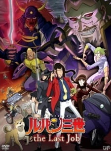 Lupin III The Last Job Sub Indo