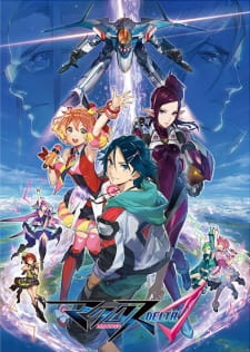 Macross Delta Batch Sub Indo