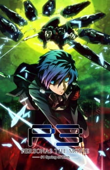 Persona 3 the Movie 1 Sub Indo BD