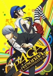 Persona 4 The Golden Animation Batch Sub Indo BD