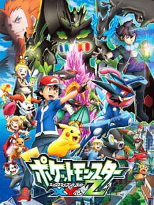 Pokemon XY&Z Batch Sub Indo