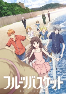 Fruits Basket Season 2 Batch Sub Indo