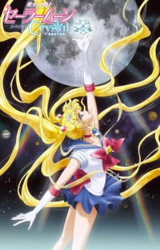 Sailor Moon Crystal Batch Sub Indo