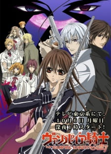 Vampire Knight Guilty Batch Sub Indo