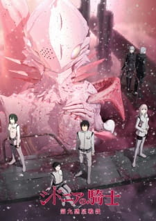 Sidonia no Kishi Season 2 Batch Sub Indo