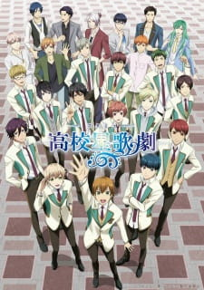 Starmyu Season 2 Batch Sub Indo
