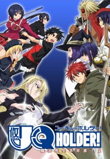 UQ Holder Batch Sub Indo
