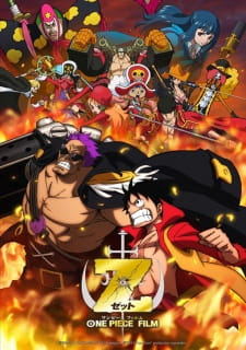 One Piece Movie 12 Sub Indo