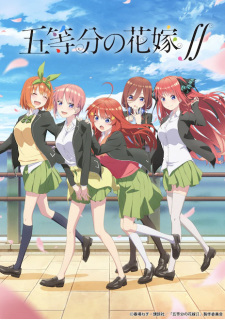 Gotoubun no Hanayome Season 2 Batch Sub Indo
