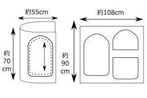 トッポンチーノ用型紙の裁断図(本体・カバー)