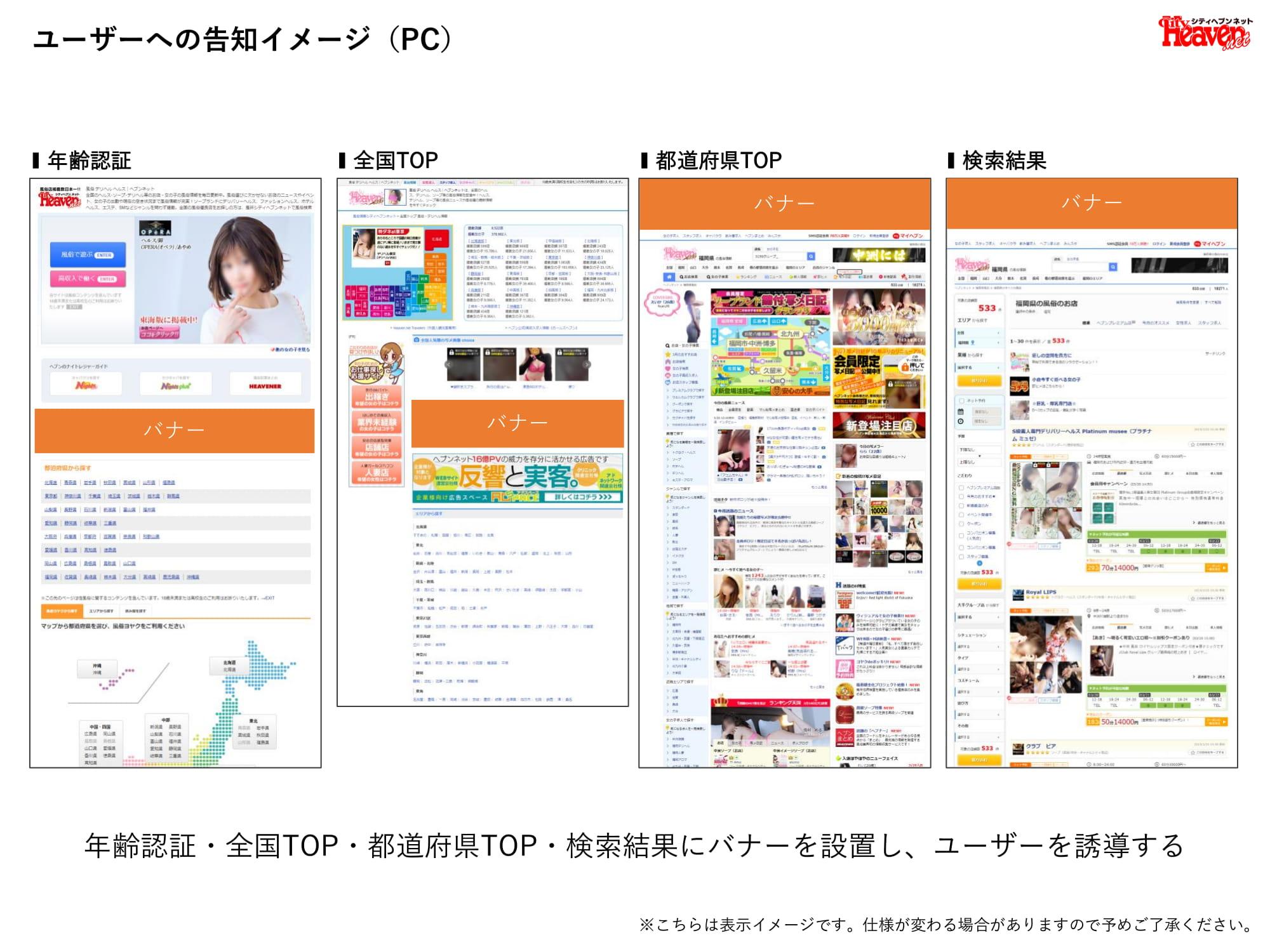 kuchikomi_kikaku-5.jpg