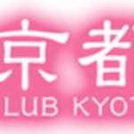 川崎にある「京都」が初心者にオススメのソープ