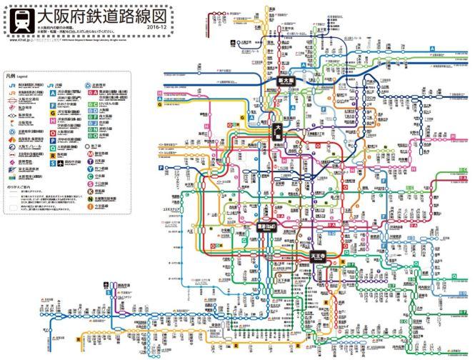 向日葵大阪鐵道圖