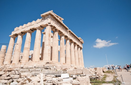 Back of the Parthenon