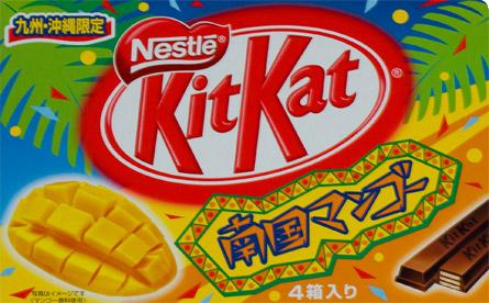 kitkatmango.jpg