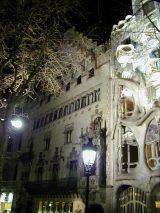 バルセロナ カサ・バトリョ ガウディ建築