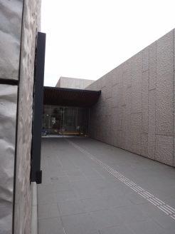 高志の国文学館 シーラカンス&アソシエイツ
