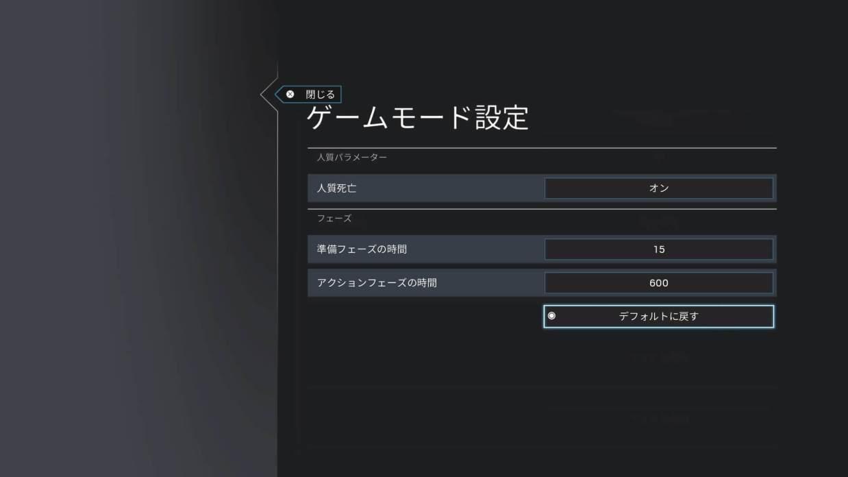 r6sカスタムゲームモード設定