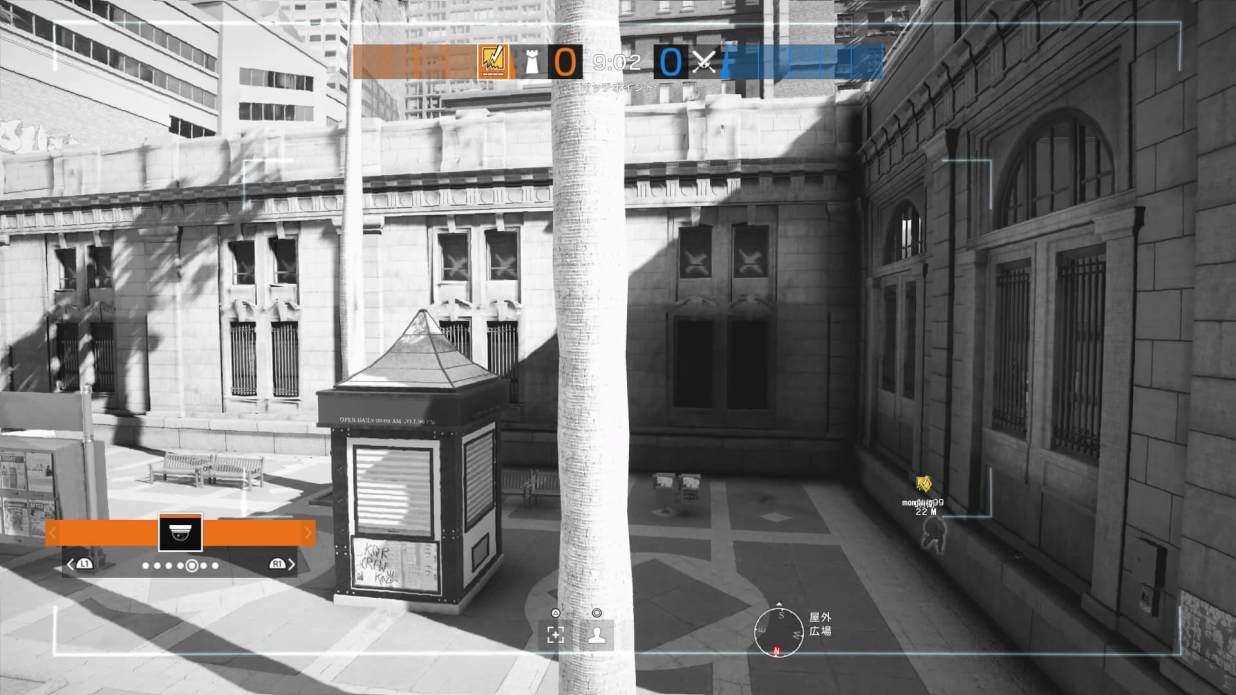 r6s銀行の監視カメラ5防衛左