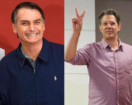 Resultado de imagem para Nível máximo de polarização no segundo turno das eleições 2018