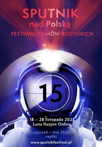 15 sputnik Plakat.jpg