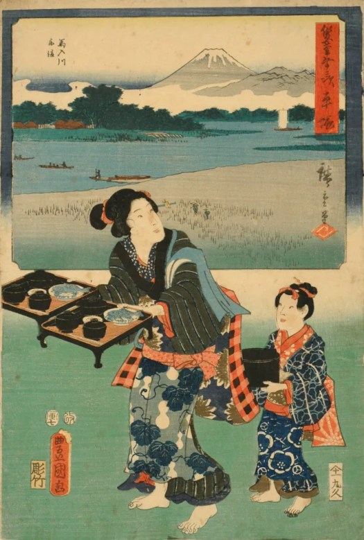 A woodblock print done by two artists, in the foreground are servers carrying trays for serving tea. In the background, a lush mountain rises high into the sky with boaters in the blue waters below.