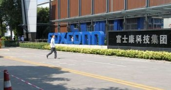 Apple iPhone Foxconn
