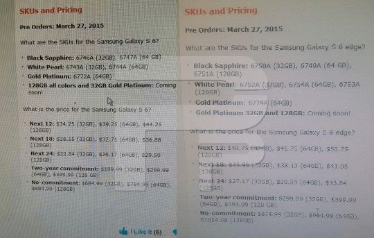 Galaxy S6 and Galaxy S6 edge pricing ATT