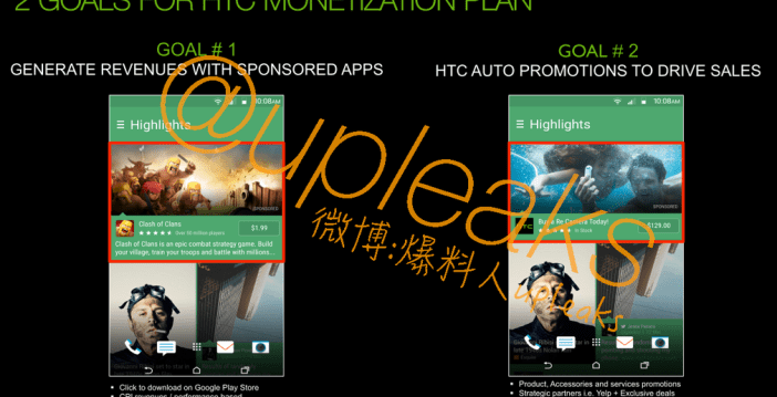 HTC monetize Blinkfeed