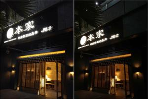 LG G4 vs OnePlus 2 low light 1