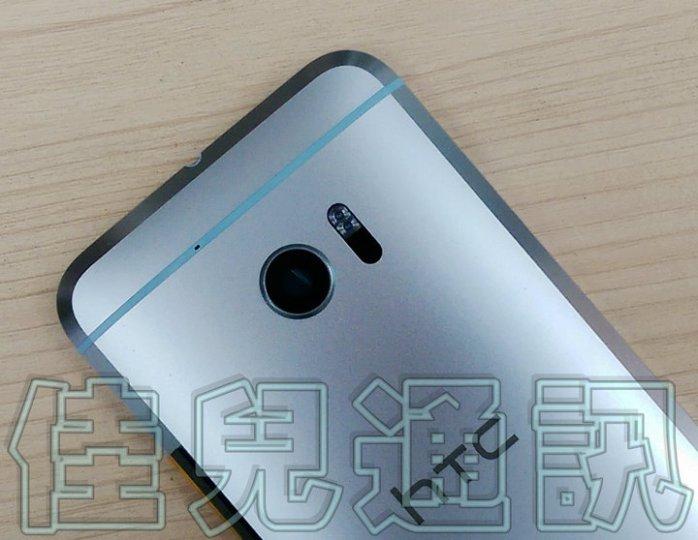 HTC 10 back 3