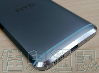 HTC 10 bottom 2
