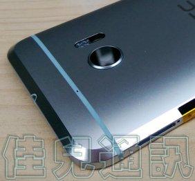 HTC 10 camera 2