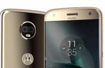 Moto X4 feature