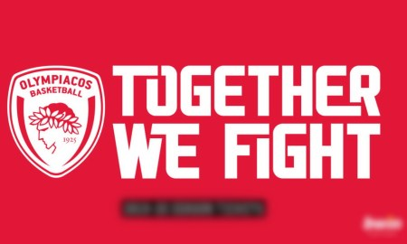 together we fight ολυμπιακός διαρκείας ΕΥΘΕΩΣ Γιώργος Χαλάς