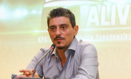 Γιαννακόπουλος dpg7000