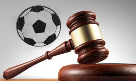 Αθλητικός Δικαστής Διαιτητικό δικαστήριο ΕΠΟ