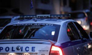 αστυνομία ΕΛΑΣ
