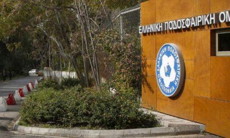 Επιτροπή Δεοντολογίας Πάρκο Γουδή ΕΠΟ Σπανού εισήγηση υποβιβασμό Ολυμπιακού