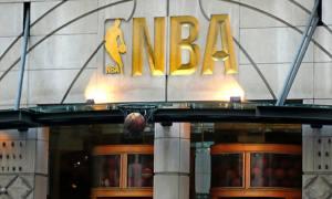 NBA headquarters αρχηγείο