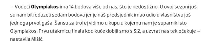 Μίσιτς δηλώσεις πρωτότυπο πολυϊδιοκτησία
