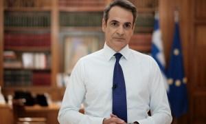 Διάγγελμα Κυριάκος Μητσοτάκης πρωθυπουργός