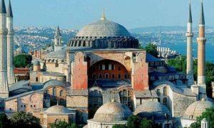 Αγιά Σοφιά Κωνσταντινούπολη
