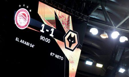 Ολυμπιακός - Γουλβς 1-1