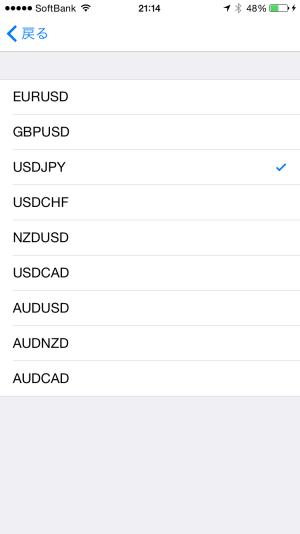 iPhoneMT4通貨ペア選択