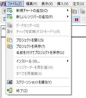 Forex tester2印刷表示が無い