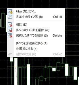 2015-12-30_17h31_23